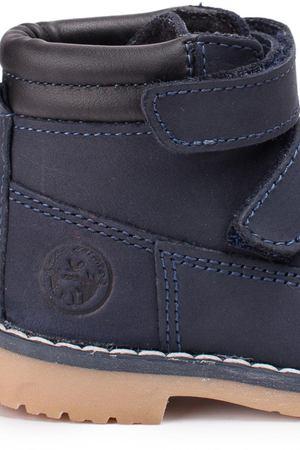 Ботинки M-Kids MK1594B8I.Z